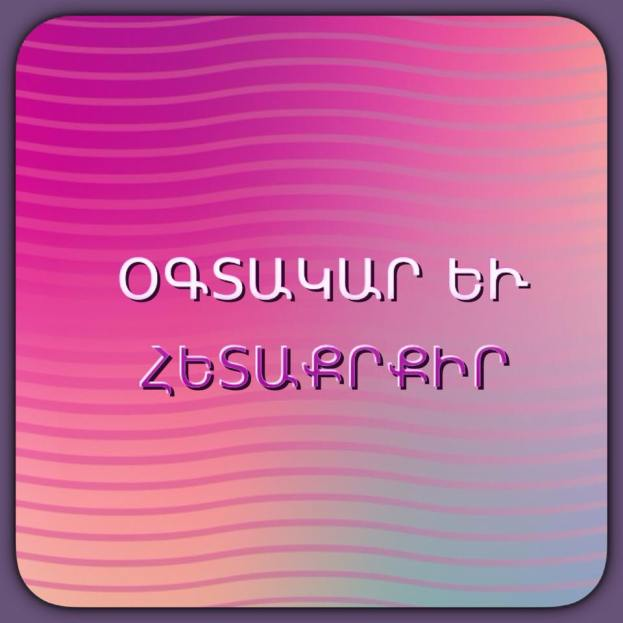 11051321_10205356084373741_369043876_n