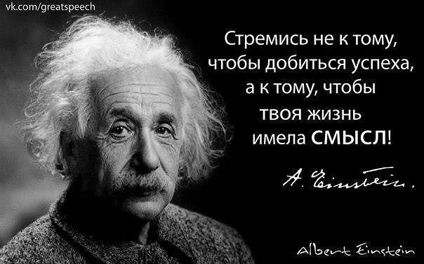 smisl_gizni_www_biznestalant_ru