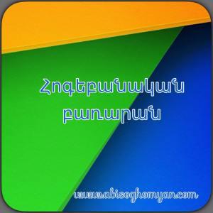 11077697_10205351641902682_1572989122_n