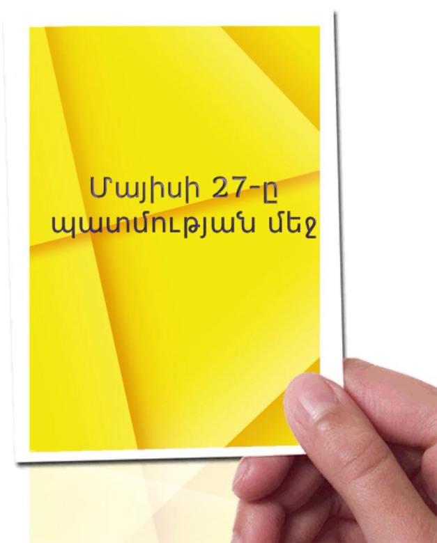 11275632_10205872919494296_1264906066_n