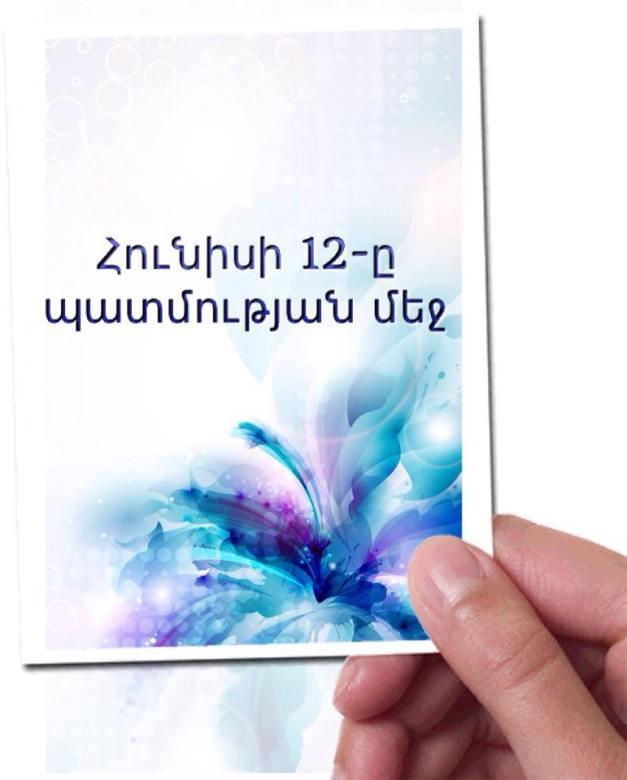 11355440_10205987252992562_371841611_n