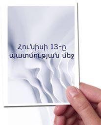 11421589_10206001833677070_573052395_n